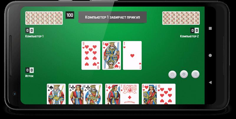 тысячу играть i карты в